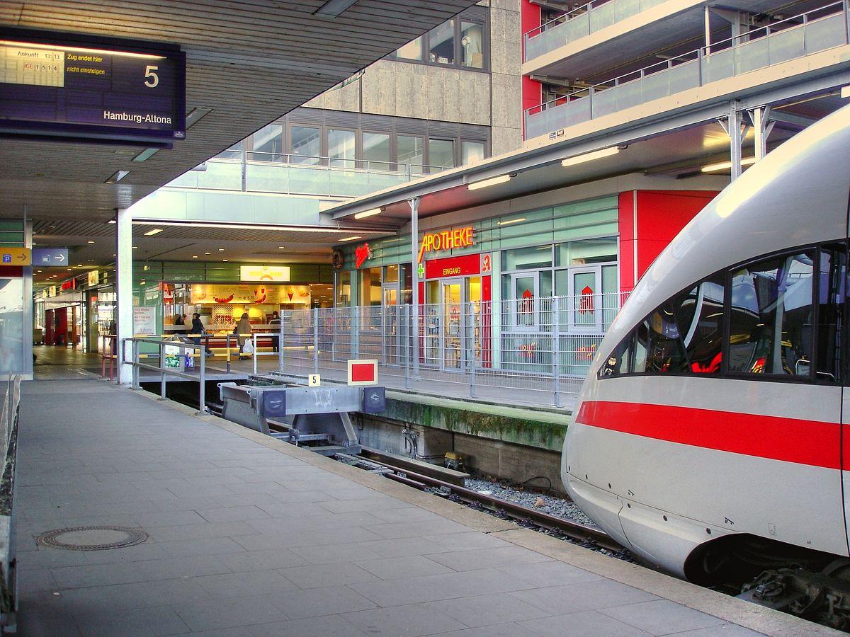 Железнодорожная станция в Гамбурге