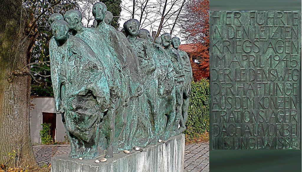 Город Мюнхен (München)