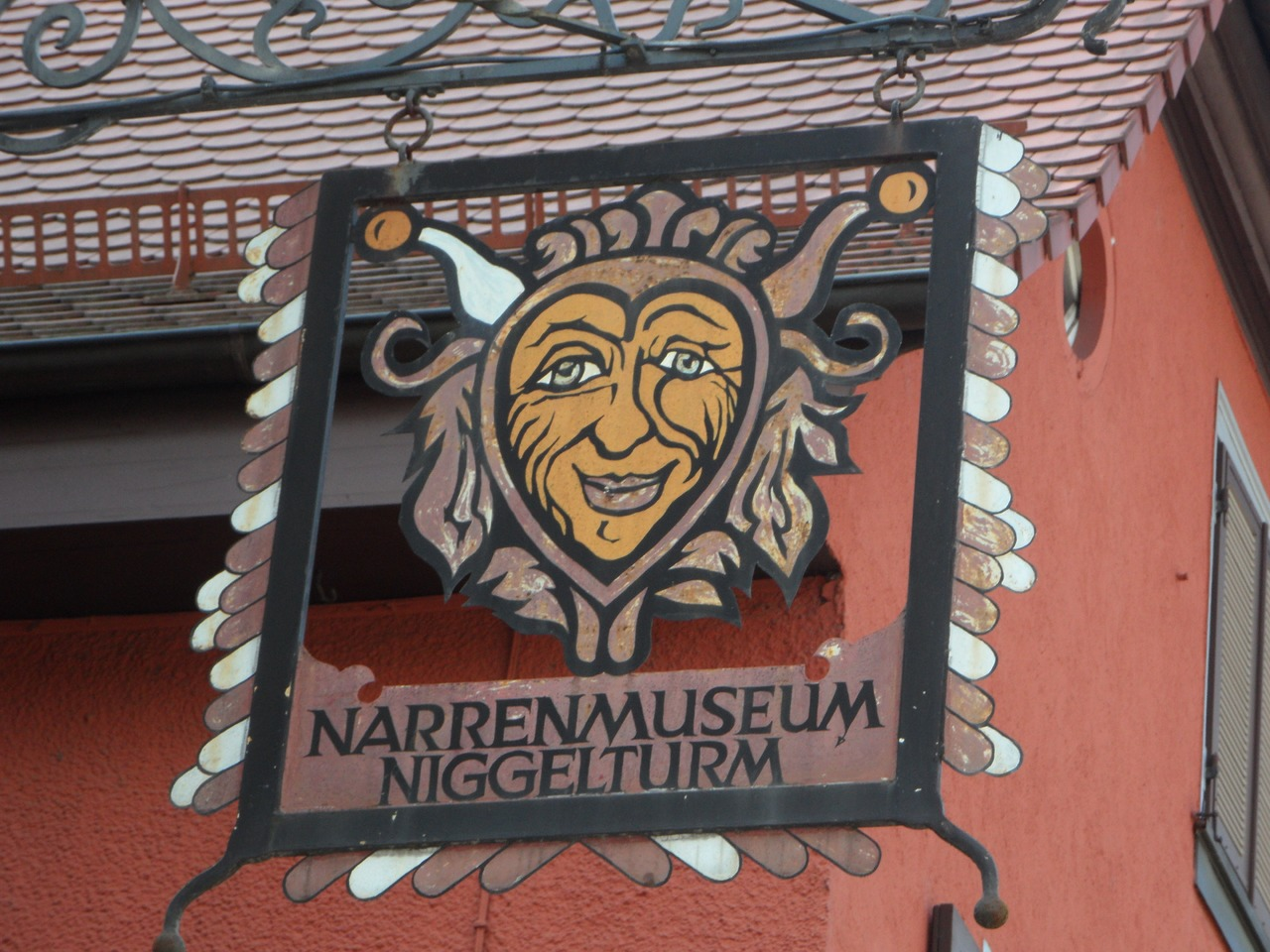 Вывеска в Нарренском музее