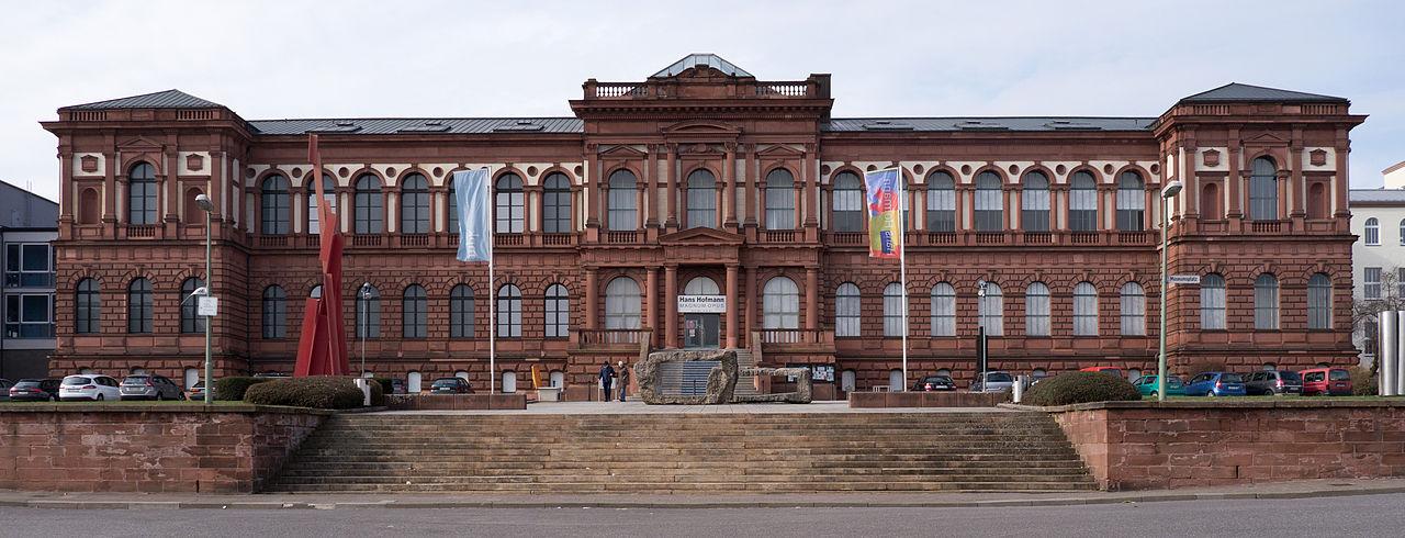 Кайзерслаутерн, Германия: интересные достопримечательности, топ-5 интересных дел и занятий, лучшие рестораны, отзывы туристов