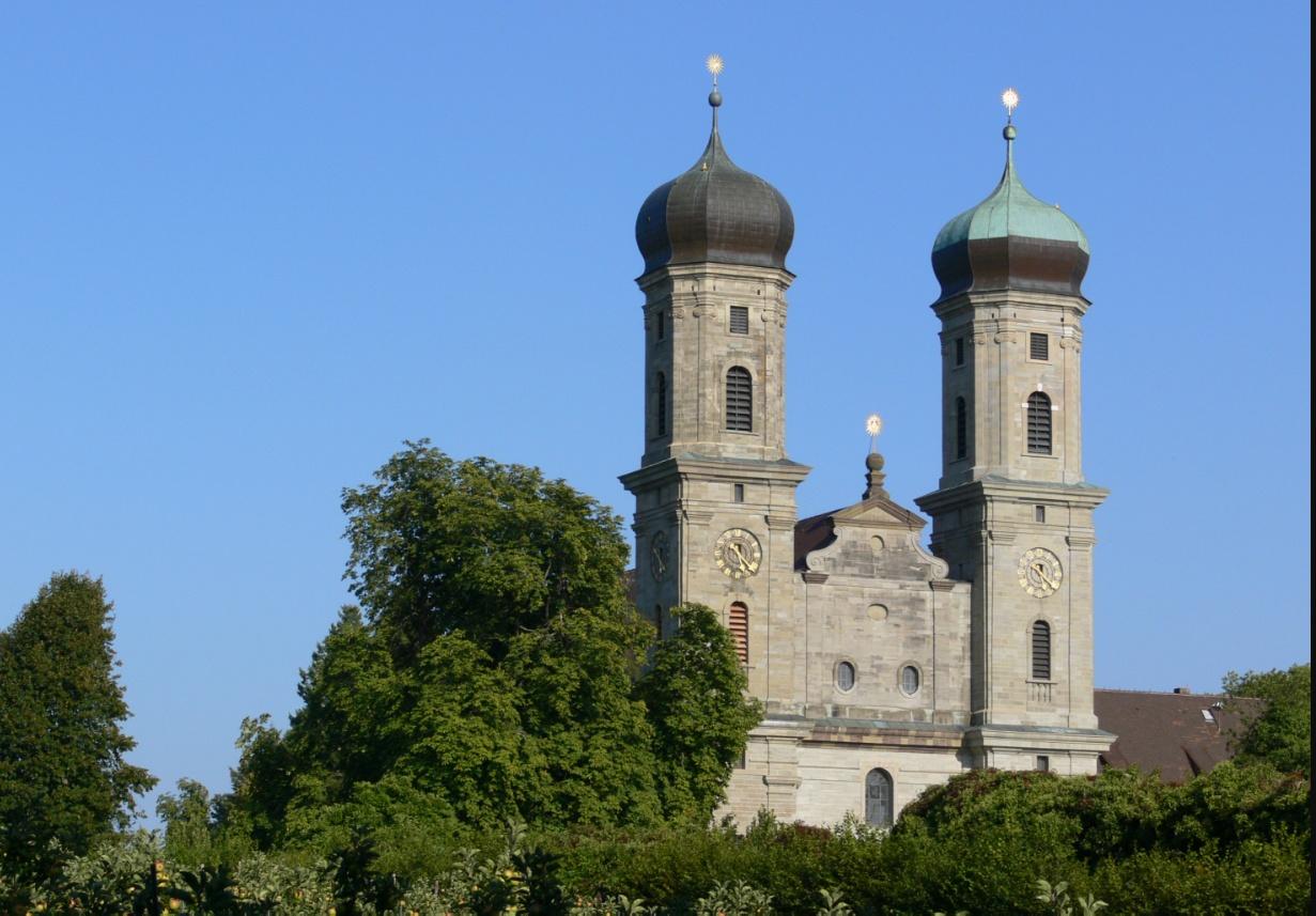 Красивая барочная церковь